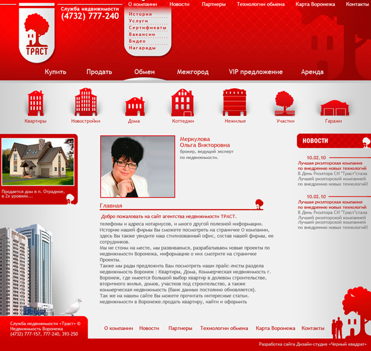 information_items_property_205