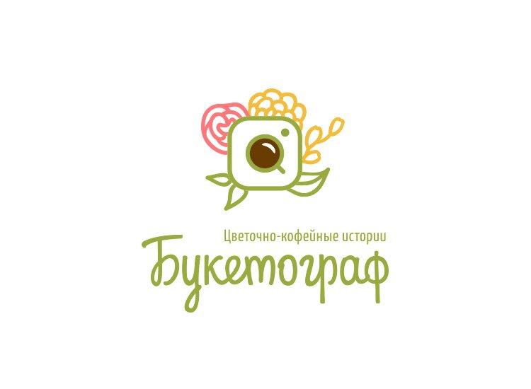 BUK_1
