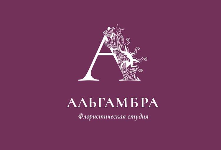альга_1