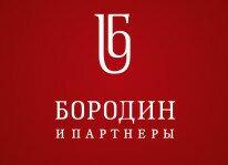 borodin_1