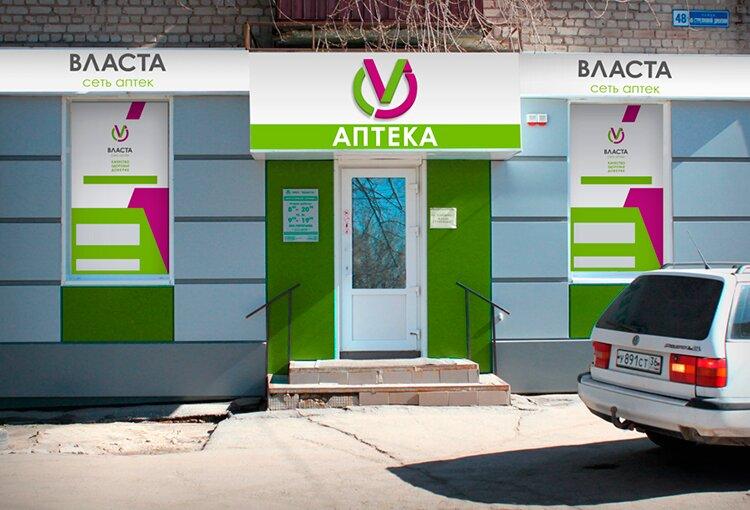Vlasta_4
